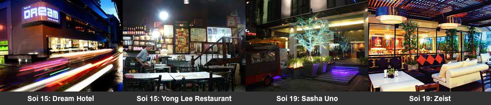 Soi 13 to 19 attractions
