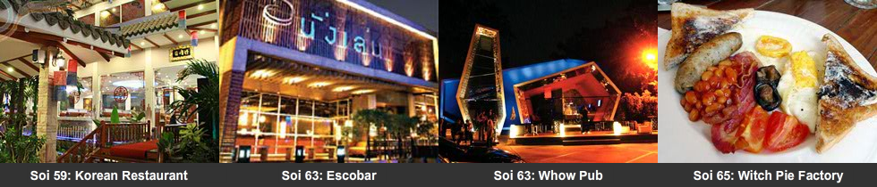 Soi 59 to 69 attractions